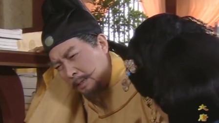 大唐情史:高阳做的是人干事吗?皇上都心肌梗塞了!