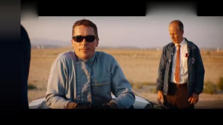 好莱坞两大实力派影帝马特·达蒙携手克里斯蒂安·贝尔主演《极速车王》官方预告片#2