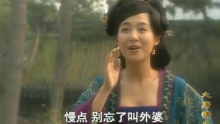 大唐情史:高阳公主带着儿子看望玳姬,玳姬还和几十年前一样貌美!
