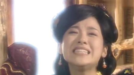 大唐情史:高阳公主赶到辩机家,只看到一个女人!哭出声来了!