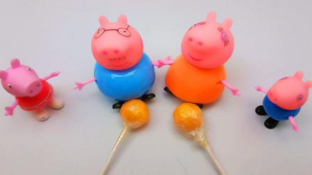 佩奇和乔治咋没有棒棒糖呢