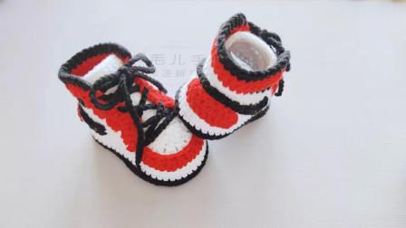 毛儿手作宝宝鞋AJ同款零基础新手钩针棒针视频下创意编织
