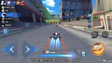 QQ飞车手游:一辆以过弯快而出名的A车,可是真实性能是如何的呢