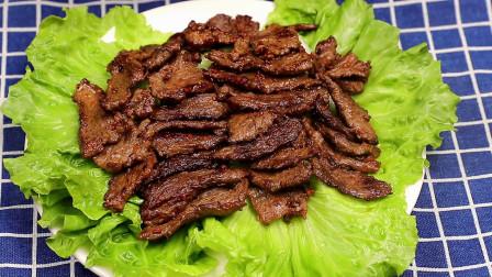 自从知道牛肉这个吃法,我家隔三差五就做一次,特别简单又解馋