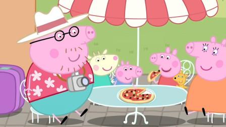 小猪佩奇一家外出度假,猪爸爸负责拍照片 简笔画
