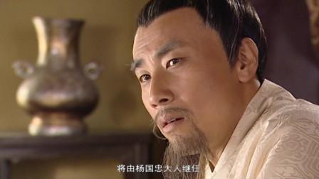 杨国忠忘恩负义,趁着李林甫病重,竟在他的背后捅刀子!