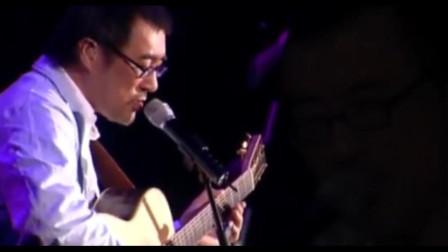 李宗盛唱《爱的代价》把自己都唱哭了,红颜知己惊喜登台瞬间落泪
