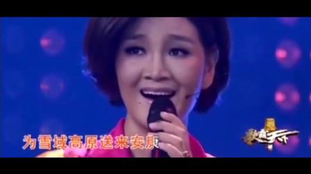 降央卓玛不愧是最美女中音,挑战《天路》竟把韩红超越了,太牛了