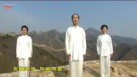 【八段锦】国家体育总局 口令版-标清