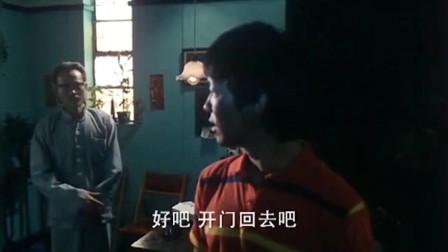 林正英:英叔让小伙把手放在纸上,结果纸上竟显出个鬼差标志!