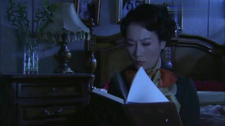 《女人的抗战》美女搜刮丈夫机密文件,怎料一个日记本,竟让她发现丈夫大!