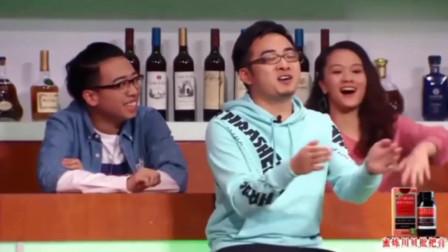脱口秀大会:思文经典的一段脱口秀,太现实,张绍刚笑场