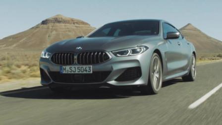全新BMW 8系家族携9款车型澎湃上市