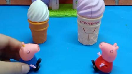 猪爸爸给乔治佩奇买了冰激凌,乔治的吃完就没有了,佩奇的其实是个机器人