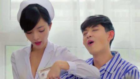 小伙最怕打针,这次换了漂亮的护士姐姐来打针,小伙立马不怕了