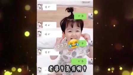 家庭幽默录像:奶声奶气的小男孩为了吃冰激凌,在微信里模仿爸爸喊妈妈买冰激凌
