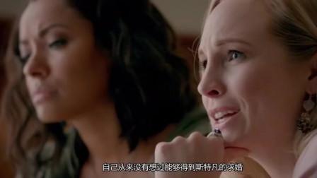 吸血鬼日记第八季 :达蒙被茜波控制将莎拉,还改动了达蒙的记忆