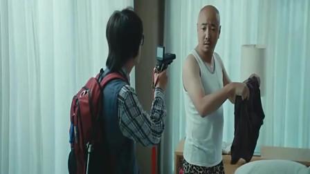 港囧:包贝尔全程演技在线,这段戏我看了3遍!太逗了!