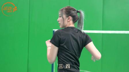 纵情驰骋,只为取胜!「YONEX COMFORT Z」羽毛球鞋测评 悦悦教练