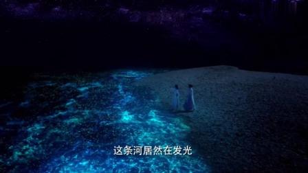 古装剧:小哥去采野菜,不料却发现一条蓝色的河,瞬间看呆了!