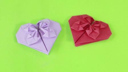 手工折纸DIY教学,教你折叠一个爱心,简单的折纸视频喜欢的快来