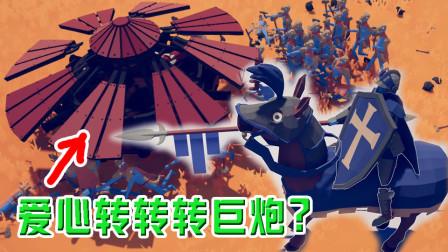 【逍遥小枫】新版本的黑科技?逆天的阿姆斯特朗回旋加速炮! | 全面战争模拟器