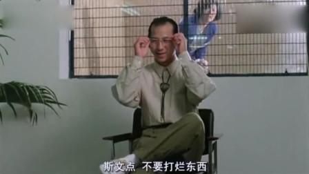直击证人:曹荣看起来这么文弱,实力全被隐藏了!