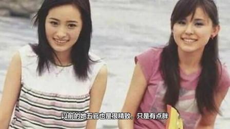 杨幂热依扎杂志同框旧照曝光 两人相依露灿笑青涩可爱