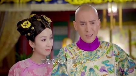 鹿鼎记:韦小宝立志要读书,考科举当状元,众妻子听了却笑开了怀