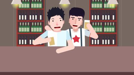 """00后成""""夜京城""""消费主力军:人均消费239.3元"""