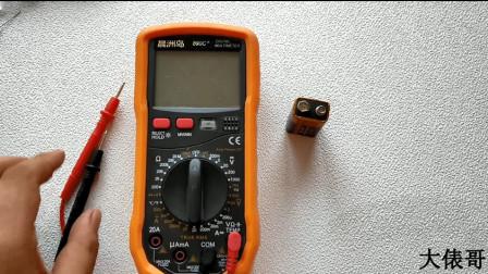 890C万用表教程:怎么测直流电电压?拿个9V电池演示一遍