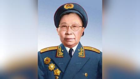 副省级女领导去世,三位上将扶灵,几十位将军送行,她是谁?