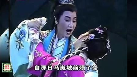 章瑞虹 张咏梅 越剧《梅龙镇》精彩片段