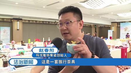 老字号与文创并重,25款2019上海优选特色伴手礼出炉
