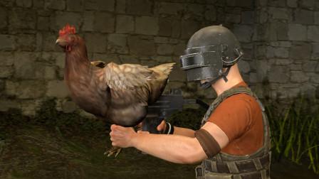 吃鸡动画:这是一把鸡你太美UZI,它能让敌人自雷自尽