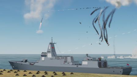 055驱逐舰穿越,遭遇偷袭珍珠港战机编队!能否全部消灭?战争模拟