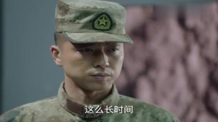 陆战之王:盖亚含泪断情绝爱,不料牛努力的反应扎心了