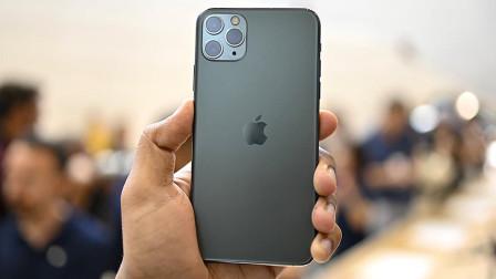 iPhone 11系列基带实锤?型号或为英特尔XMM 7660