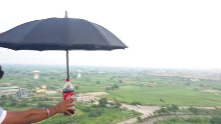 将可乐绑在雨伞上从高空抛下,结果会怎样?老外实验亲测