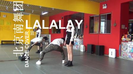 【南舞团】 lalalay 宣美 舞蹈教学 翻跳 练习室