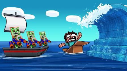 大海解说 我的世界建造我的王国ep154 虚空复活开船回到基地