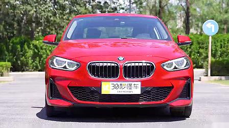 30秒懂车 第一季 运动好开油耗低 15万起售的宝马1系值得买吗?