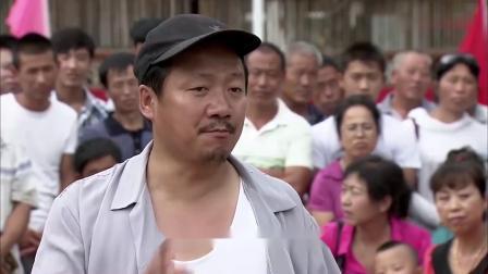 坤坤埋汰刘能外孙不跟他姓,被刘能一句话回怼,真是一对欢喜冤家