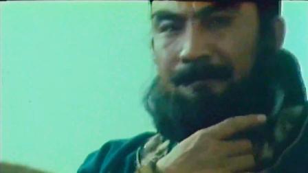 张献忠用捋胡须决定是否人,1984年的历史剧《双雄会》真实再现