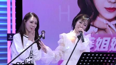 姜姜现场演唱《青花瓷》,家人们在线支持 音乐梦想秀 20190918