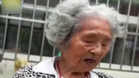 """98岁奶奶迷上吃零食 自封""""零食大王"""" 每日新闻报 20190917 高清版"""
