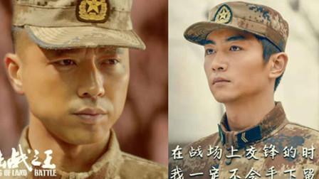 《在远方》刘烨影视作品群像混剪!这个男人太有魅力!