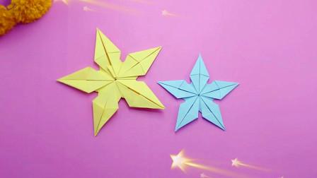 五角星的又一种折法,步骤简单容易上手,做书签也挺别致的
