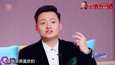 中国式相亲:美女直言男嘉宾是她的菜,男嘉宾机智回答你是我的饭