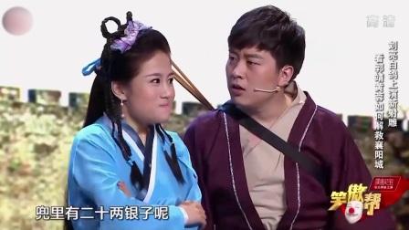 笑傲帮:杨过穿越碰瓷,却让黄蓉一首歌就打发走了,有手啊!